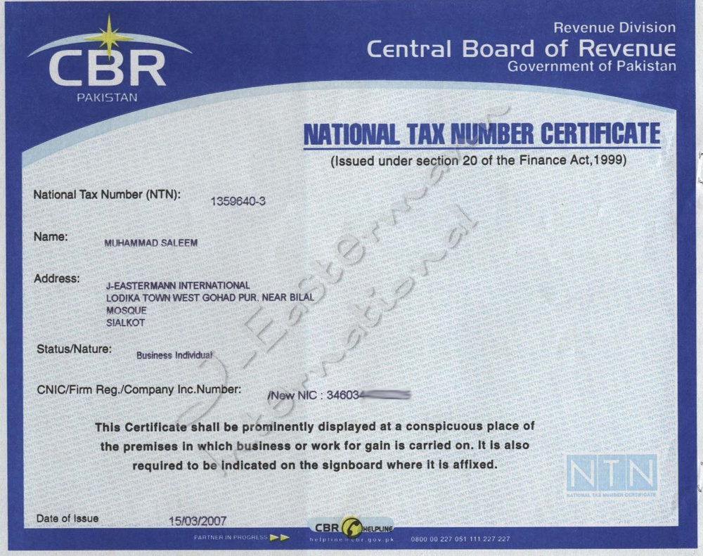 NTN (National Tax Number)